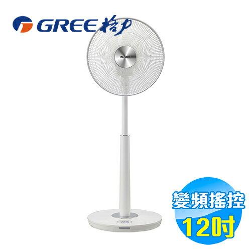 格力 GREE 12吋 超靜音DC直流 電風扇 FD-12B7