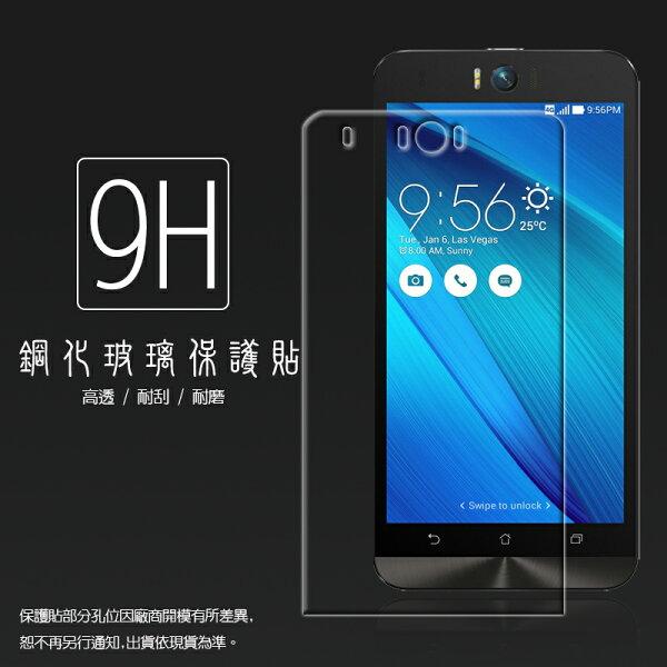 超高規格強化技術 ASUS ZenFone Selfie ZD551KL Z00UD 5.5吋 (神拍機) 鋼化玻璃保護貼/強化保護貼/9H硬度/高透保護貼/防爆/防刮
