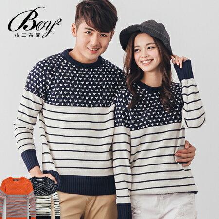 ☆BOY-2☆【OE812】情侶裝針織衫拼接條紋毛衣 0
