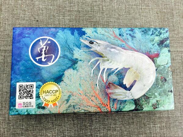 『大紅魚』台灣生白蝦250g盒裝