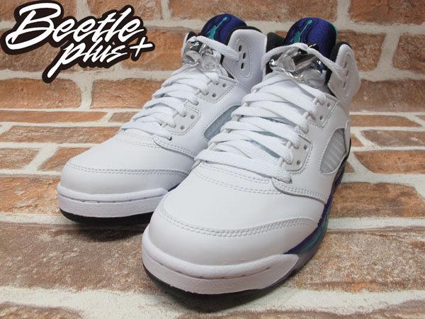 BEETLE PLUS NIKE AIR JORDAN 5 V RETRO 白紫 紫綠 白葡萄 復刻 喬丹 5代 籃球鞋 136027-108 1