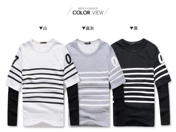 ☆BOY-2☆【NR91012】韓版假兩件條紋長T恤 1