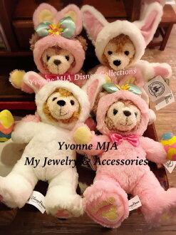 *Yvonne MJA香港代購*香港迪士尼樂園正品Duffy達菲Shelliemay雪莉玫限量復活節造型娃娃(一對價格)
