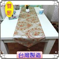 鄉村風zakka雜貨到台灣製造雙層桌旗巾35寬《多情玫瑰》鄉村風緹花桌布 桌巾 床尾巾 電視櫃蓋布◤彩虹森林◥