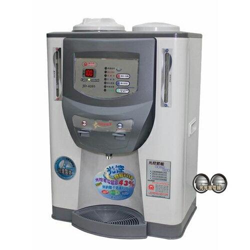 【晶工牌】光控智慧節能開飲機 JD-4203