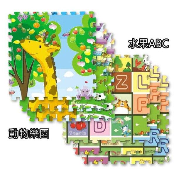 BabyBabe 環保EPE安全地墊(60x60x2cm)六片(動物樂園+水果ABC)