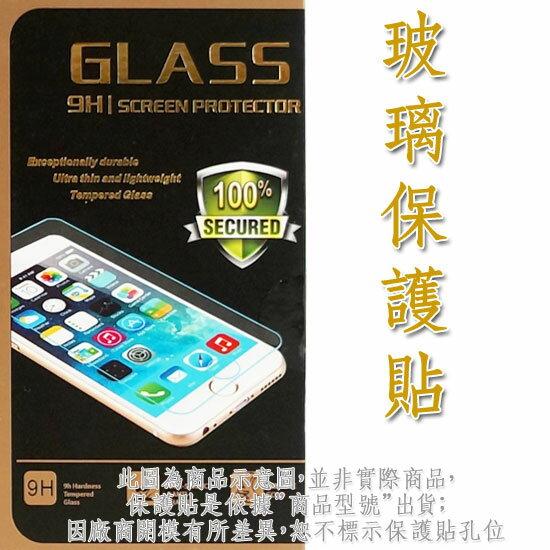 【金牌玻璃保護貼】華碩 ASUS ZenFone2 5吋 ZE500CL Z00D手機高透玻璃貼/螢幕保護貼/強化防刮保護膜
