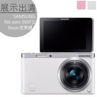 Samsung 三星到展示出清 ★ 數位相機 ★ SAMSUNG 三星 NX mini 9mm 定焦鏡 公司貨 0利率 免運