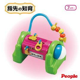 People - 拉鏈趣味遊戲玩具 0