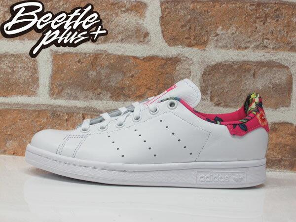 女鞋 BEETLE ADIDAS ORIGINALS STAN SMITH 白桃 花卉 夏威夷 愛迪達 S75564