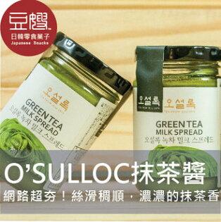 【破盤下殺】韓國零食 O'SULLOC 超香濃抹茶醬
