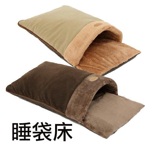 【小樂寵】 多功能保暖睡袋式床組.兩色
