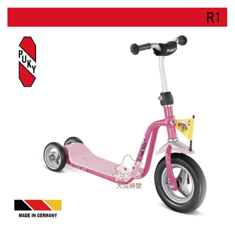 【大成婦嬰】 德國原裝進口 PUKY  R1兒童滑板車 ( (適用於2歲以上) 0