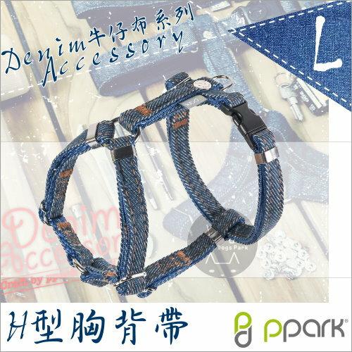+貓狗樂園+ PPark 寵物工園。牛仔布系列。H型胸背帶。L $630 0