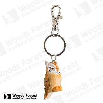 Woods Forest 木雕森林 - 禮盒款木雕鑰匙圈【黃貓頭鷹】