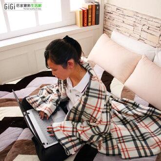 《GiGi居家寢飾生活館》保暖舒適懶人毯/袖毯【加厚加長版】