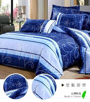 舒柔棉磨毛超細纖維5尺雙人三件式床包_悠藍遐想_天絲絨/天鵝絨《GiGi居家寢飾生活館》