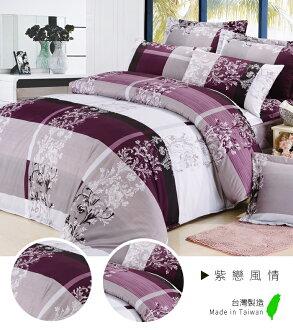 舒柔棉磨毛超細纖維3.5尺單人兩件式床包_紫戀風情_天絲絨/天鵝絨《GiGi居家寢飾生活館》
