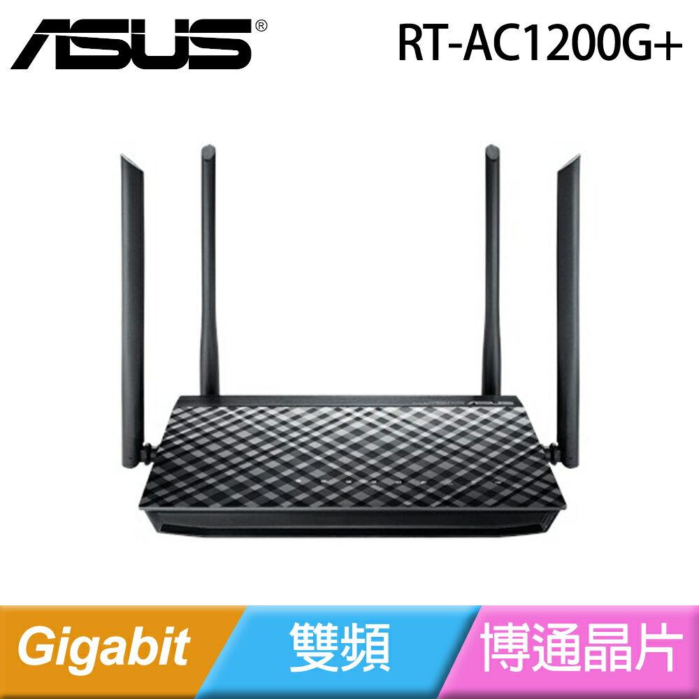 【ASUS】RT-AC1200G PLUS 雙頻分享器(黑)
