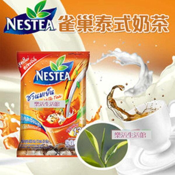 雀巢泰式奶茶 (單包)