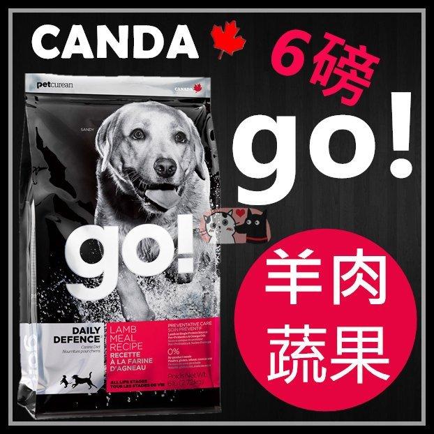 +貓狗樂園+ go!Natural【全犬。羊肉蔬果營養配方。6磅】1070元 - 限時優惠好康折扣