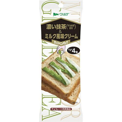 【ヴェルデ】 QP美味雙響抹醬-濃厚宇治抹茶+牛奶風味 4個入X11g