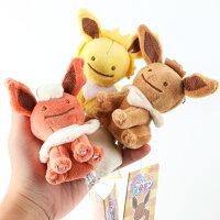Pokemon:精靈寶可夢到POKEMON寶可夢 可愛伊布 火精靈 雷精靈 毛絨吊飾 購GO購團購網 8-1預購