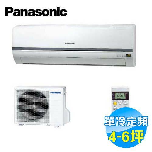 國際 Panasonic 定頻單冷 一對一分離式冷氣 CS-G25C2 / CU-G25C2