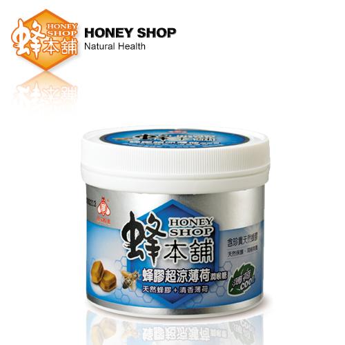 【蜂本舖】蜂膠超涼薄荷潤喉糖