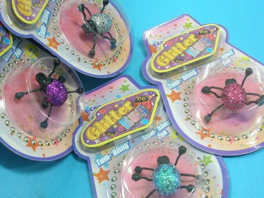 爬壁蜘蛛 假蜘蛛 仿真蜘蛛 粘璧黑蜘蛛 整人玩具(卡裝)/一個入{促20}~出清商品~