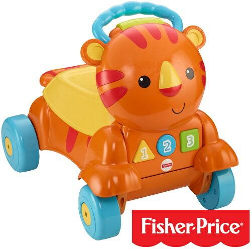 Fisher-Price費雪 - 兩用老虎聲光踏步車 0
