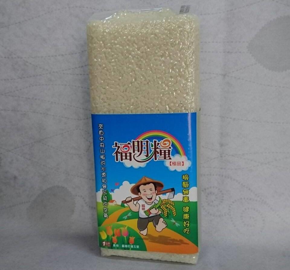 台梗16號白米 1公斤裝^(健康無毒^)花東 ~米 ~福明糧^(玉里米^)  ~26康健樂