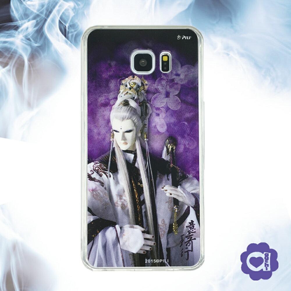 【亞古奇 X 霹靂】意琦行 ◆ Samsung 全系列 Note 5/A8/J7 雙料材質手機殼-2016 全新上市 首創穿透式立體印刷 0