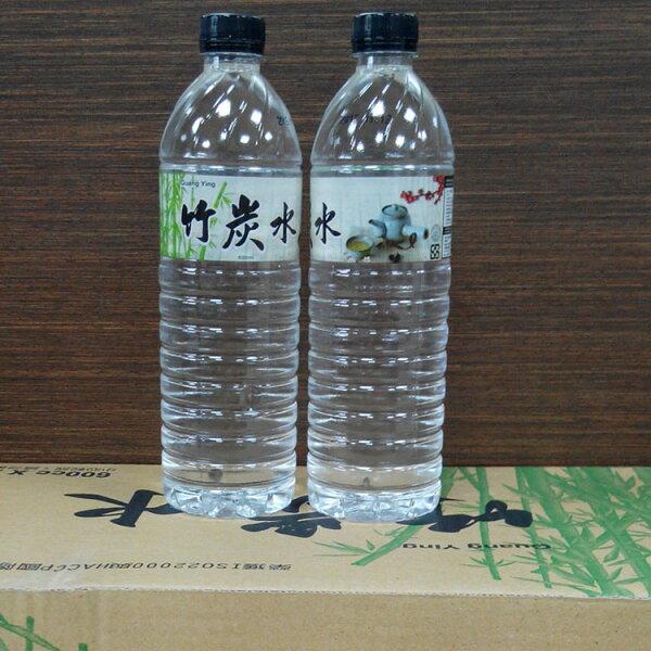 [高珍瓶裝水]竹碳小水600cc (瓶重12.5g)/24入 瓶裝水 礦泉水