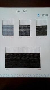 [華美窗簾] 調光簾系列 - 調SB121-124 120cm x 160cm