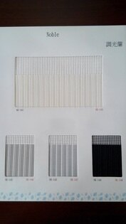 [華美窗簾] 調光簾系列 - 調NE141-144 120cm x 160cm