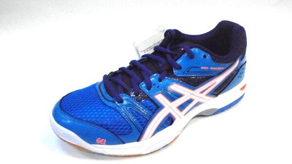 [陽光樂活] ASICS  亞瑟士 排球鞋 羽球鞋 GEL-ROCKET系列 B455N4301