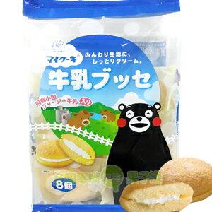 日本柿原 熊本熊 鮮奶奶油夾心蛋糕 [JP356] - 限時優惠好康折扣