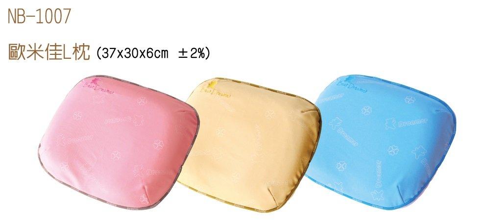 Mam Bab夢貝比 - 好夢熊歐米佳L枕 -單布套 (粉、黃、藍) 3