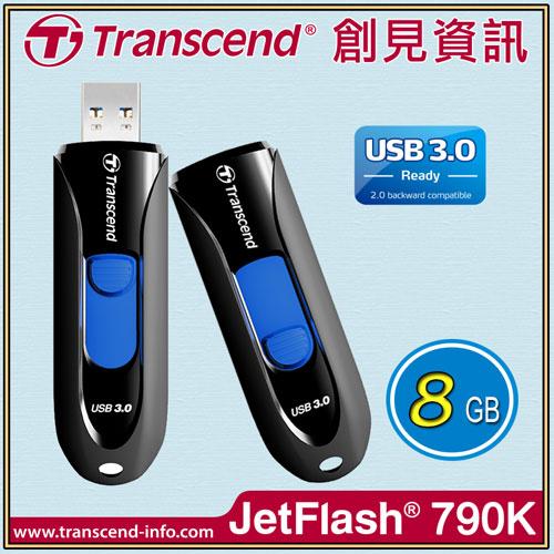 【Transcend 創見】JF790 USB3.0 8G黑/隨身碟 TS8GJF790