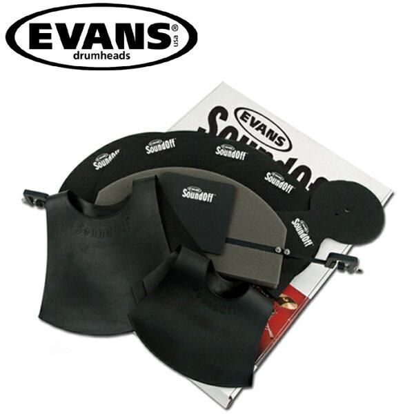 【非凡樂器】『EVANS 爵士鼓消音墊套組』SOSETSTD 夜間練鼓的好幫手
