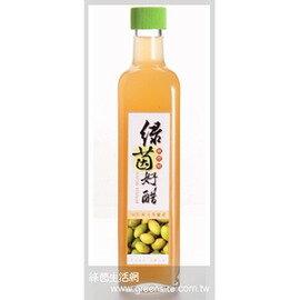 綠茵好醋-橄欖醋來電優惠舊價