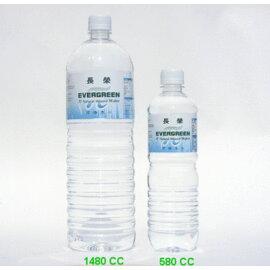 長榮礦泉水 (π礦泉水) 1480cc 五箱團購價(含宅配費) 箱/12罐