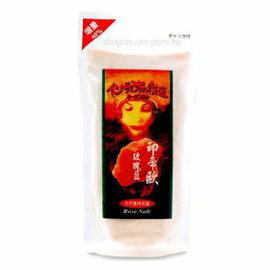 印帝歐玫瑰鹽