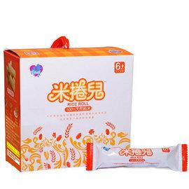 米捲兒 100%天然純米餅 (單盒20入)*10包/箱