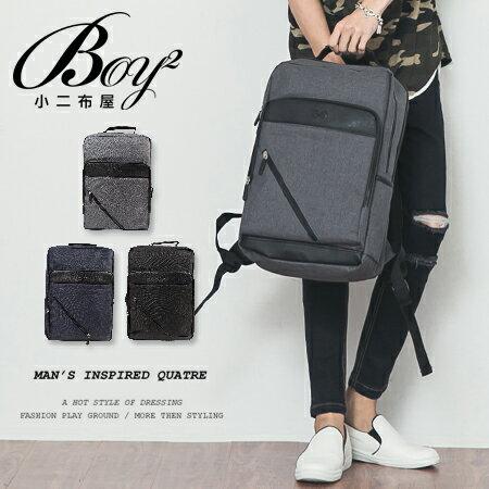 ☆BOY-2☆【NQA5023】男背包 皮革拼接斜線雙開口後背包 0