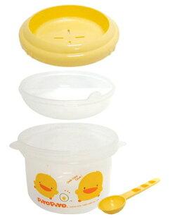 黃色小鴨 微波專用 稀飯調理鍋