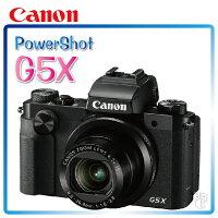 Canon佳能到➤支援USB充電【和信嘉】Canon Power Shot G5X 類單眼 數位相機 美肌/景深 公司貨 原廠保固一年