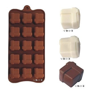 心動小羊^^耐高溫小禮盒矽膠巧克力模、迷你手工皂蠟燭果凍布丁模製冰格