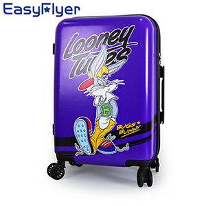 LOONEY TUNES~街頭嘻哈風兔巴哥20吋行李箱 ~  好康折扣